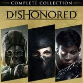 Аренда и прокат Dishonored The Complete Collection для PS4