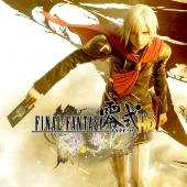 Final Fantasy Type-0 HD (ENG)