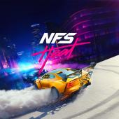 Аренда и прокат Need for Speed Heat для PS4